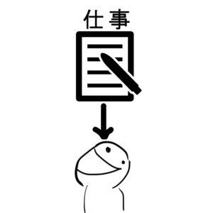 singlecore_image