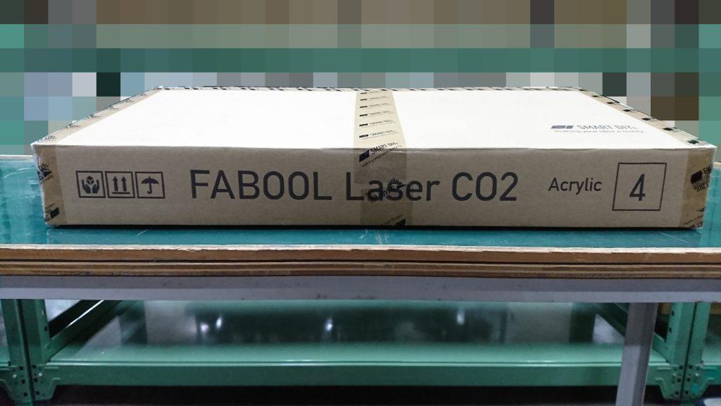FABOOL_Laser_CO2_外箱4-1