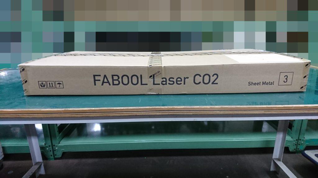 FABOOL_Laser_CO2_外箱3-1