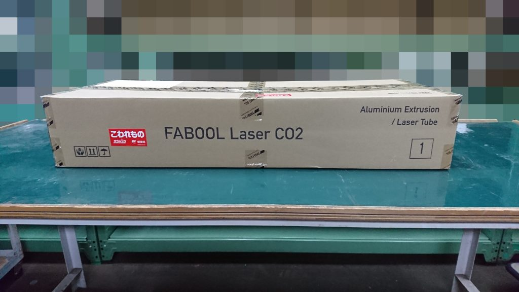 FABOOL_Laser_CO2_外箱1-1