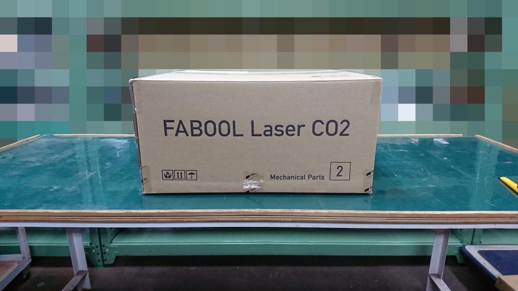 FABOOL_Laser_CO2_外箱2-1