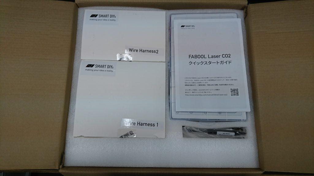 FABOOL_Laser_CO2_外箱2-2